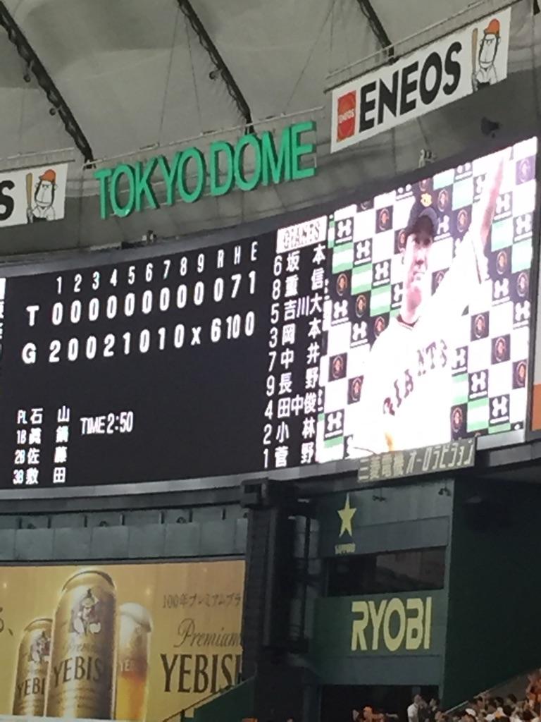 阪神(東京)◯6-0 初回の明暗